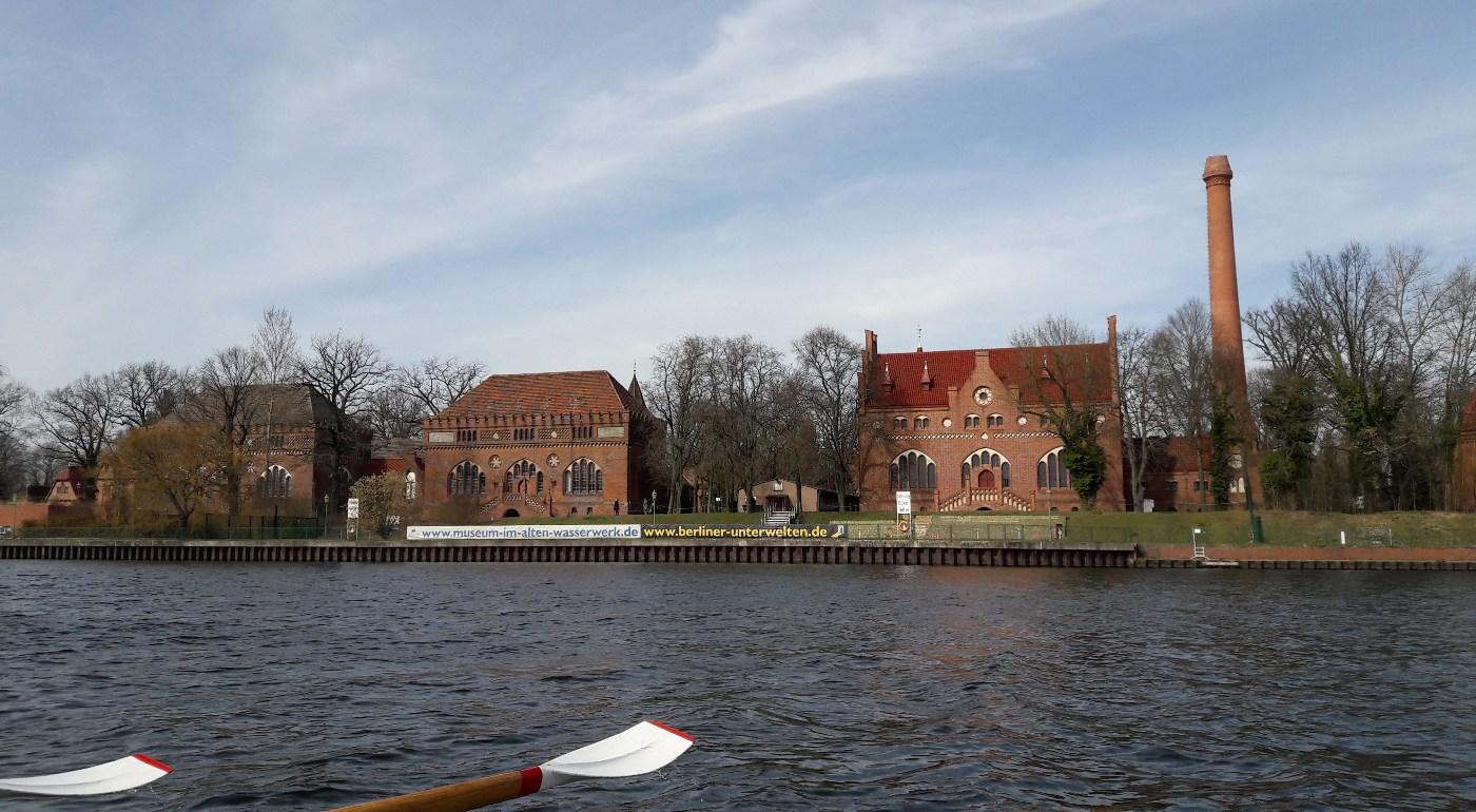 Altes Wasserwerk Friedrichshagen
